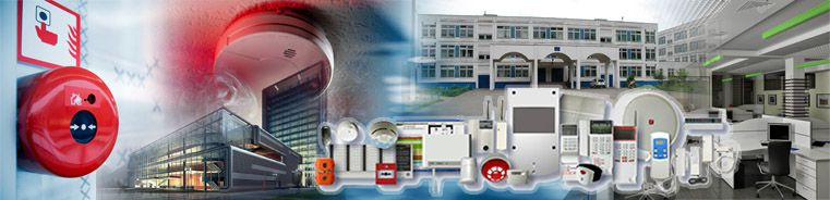 Обслуживание охранно-пожарной сигнализации